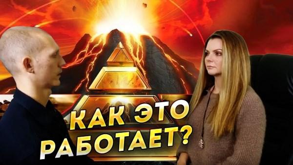 Kak_Rabotaet_Dianetika