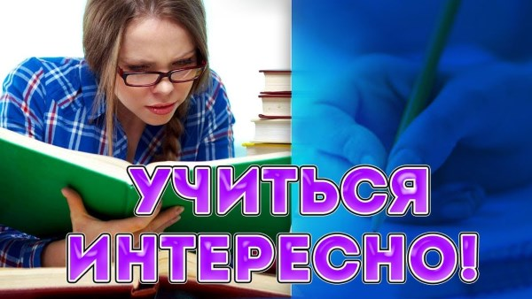 Kak_Ustroen_Kurs