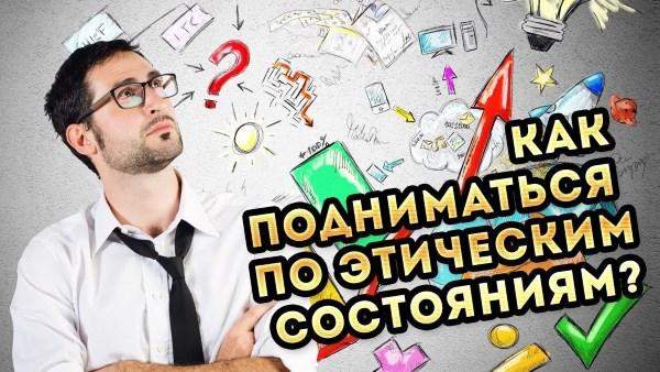 Klutchi_k_Jizni